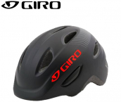 Giro Scamp Helm