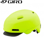 Giro Sutton Helm