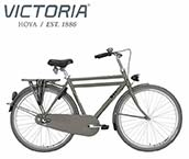 Victoria Opafiets