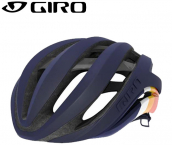 Capacete Giro Aether