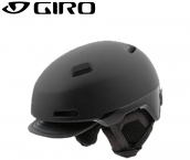 Casco de ciclista Giro City