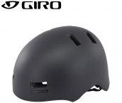 Casco Giro Section