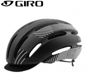 Giro Aspect Helm