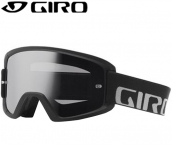 Giro Cycling Glasses