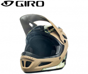Giro Full Face Helm