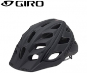 Giro Hex Helm