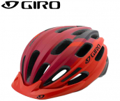 Giro Register Helm