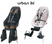 Urban Iki Bicycle Seat